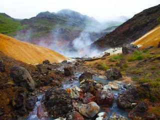 Geothermal Wonders on the Reykjanes Peninsula