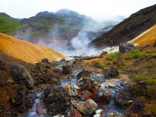 Geothermal Wonders on the Reykjanes Peninsula