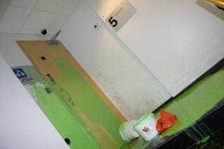 Alcoa Office Green
